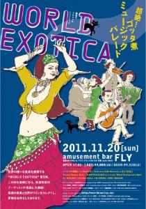 WORLDEXOTICA3_11.11.20